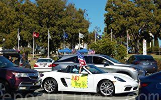 反16号公投案 圣地亚哥集会并车队游行