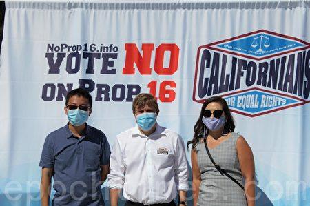 聖地亞哥車隊遊行抗議Prop16