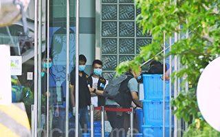 港媒体大亨黎智英被捕 加拿大议员谴责