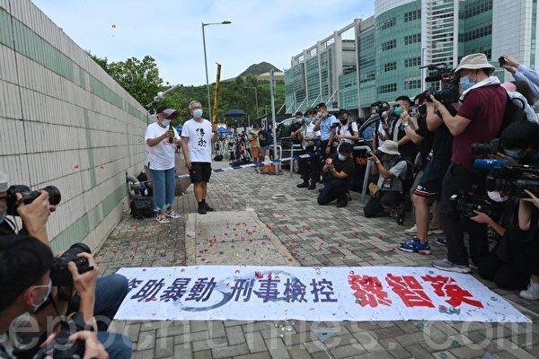 2020年8月10日,香港抓捕黎智英後,有幾位民眾來《蘋果日報》大廈外拉橫幅抗議。(宋碧龍/大紀元)
