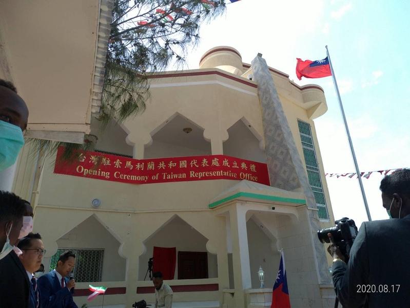 駐索馬里蘭代表處成立 蔡英文:台索深化關係