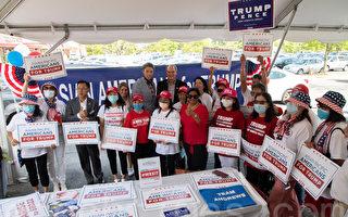 川普維州亞裔助選中心揭幕 華人分享挺川理由