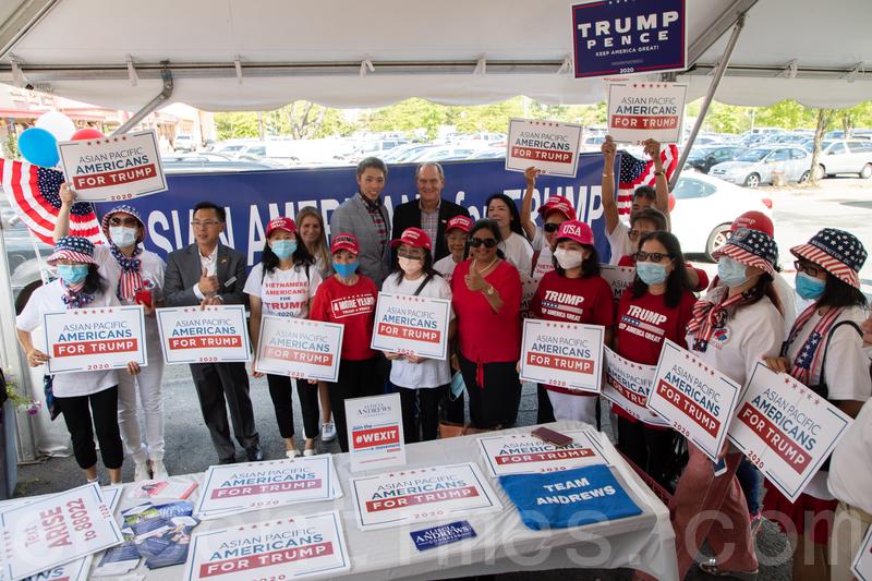 特朗普維州亞裔助選中心揭幕 華人分享挺特理由