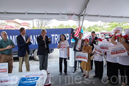 2020年8月18日,亞裔美國人挺特朗普維珍尼亞社區中心揭幕。(林樂予/大紀元)