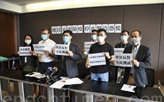 香港团体批评全民检测浪费资源