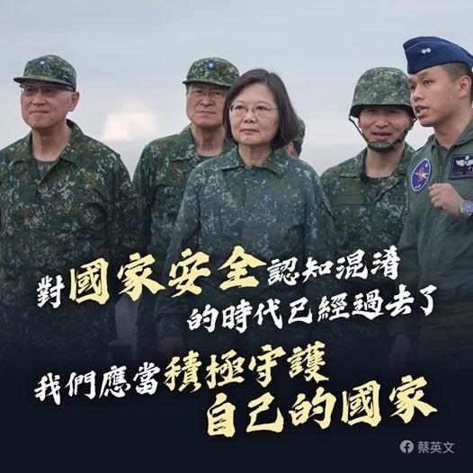 蔡英文8月22日在臉書發文表示,她要嚴正表達:守護國家主權、捍衛民主自由,確保台灣人生存的權利,這是總統的職責,不是挑釁。(中華民國總統蔡英文臉書)