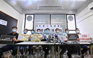 组图:港府推全民检测 议员质疑林郑动机