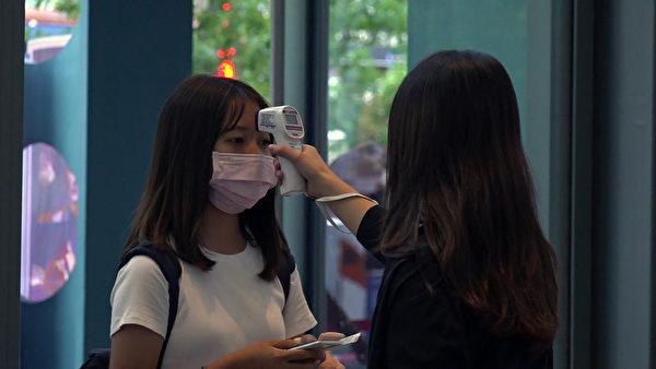 外媒:萬人演唱會見證台灣防疫成效與國民素質