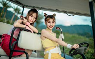 采子與文慧如首度合作 MV大玩復古村姑造型