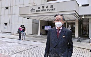 首被控国安法青年保释复核申请被拒