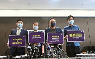 香港公民党促提供更多防疫资料