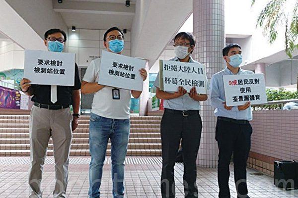 香港九成居民反对荃景围体育馆作检测站