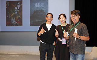推动台湾影视产业化 曹瑞原:未来4年是关键