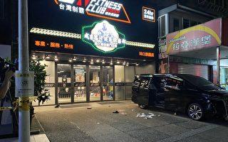 台灣館長槍擊案 法院裁定凶嫌羈押禁見