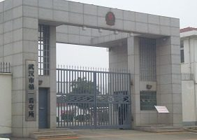 武漢法輪功學員張桂珍被非法關押9個月