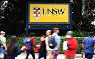 中共輸出話語權控制澳洲 再有大學自我審查