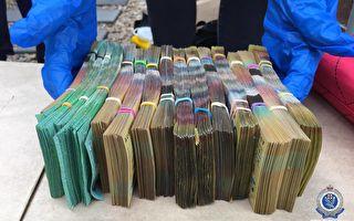 悉尼警方查獲近47萬澳元冰毒 三人被捕