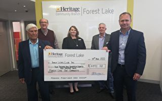 Heritage Bank共襄义举 捐赠森林湖学童书包