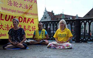 法轮功信息日 瑞士民众签名吁制止中共罪行