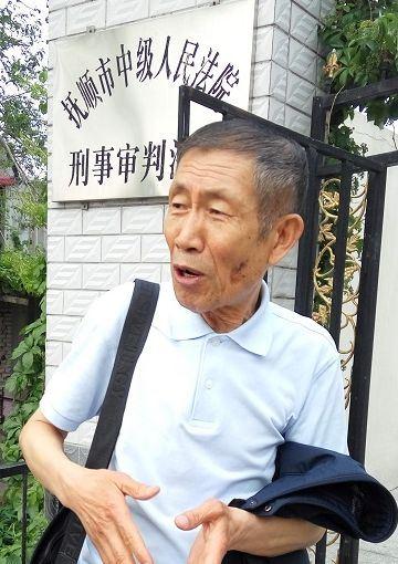 孔慶良律師。(明慧網)
