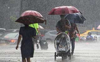 低壓帶北上 台灣中南部10日起注意雨勢