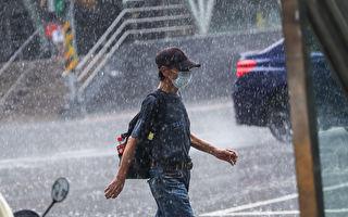 对流云时发展旺盛 台湾14县市大雨特报