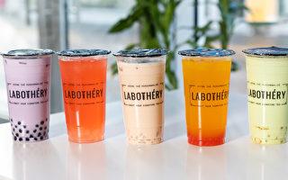 Labothéry:私人奶茶探索空間
