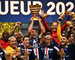 點球大戰勝里昂 巴黎聖日耳奪法國聯賽盃