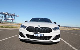 澳洲試駕:2020款BMW M850i xDrive Gran Coupe