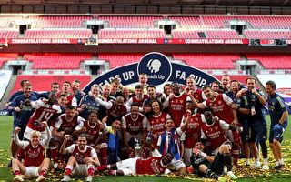 阿森纳胜切尔西第14次获足总杯 晋级欧联杯