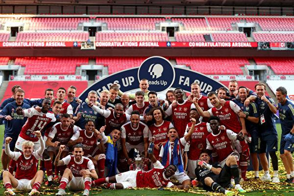 阿森納勝切爾西第14次獲足總盃 晉級歐聯盃
