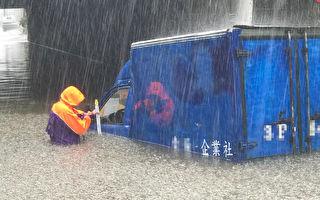 颱風哈格比增強為中颱 全台1死1傷