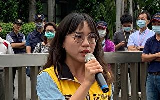 黃捷宣布退黨 時代力量不到2年 已損失5名議員