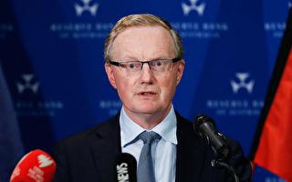 澳8月现金利率保持0.25% 经济衰退低于预期