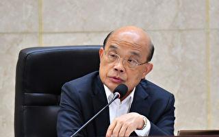 中共军演射弹道飞弹 苏贞昌:浪费人民纳税钱