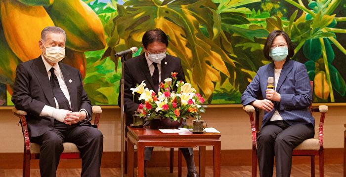 森喜朗率日國會議員團弔唁李登輝 蔡英文接見