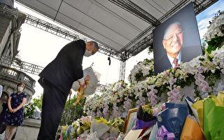 前日首相森喜朗率國會團抵台北賓館 弔唁李登輝