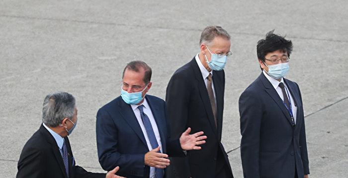 美衛生部長率團抵台 機場完成中共肺炎病毒檢測