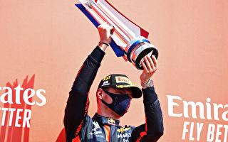 F1大獎賽 紅牛車手維斯塔潘破梅奔壟斷奪冠