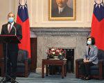 批中共隐匿疫情 阿扎尔:台湾树立正向典范