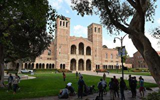 campus, UCLA