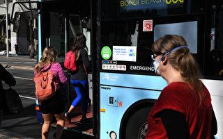 悉尼两名巴士乘客染疫 当局强烈建议戴口罩