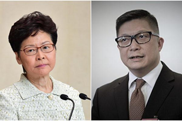 圖為香港特首林鄭月娥及香港警務處處長鄧炳強。(大紀元合成圖)
