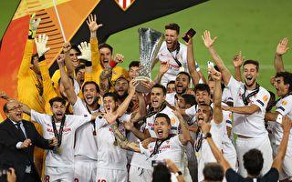 塞维利亚击败国际米兰 六夺欧联杯创纪录