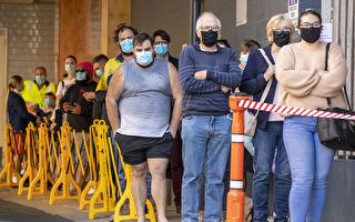 昆州人踊跃做检测 布里斯本诊所门前排长龙