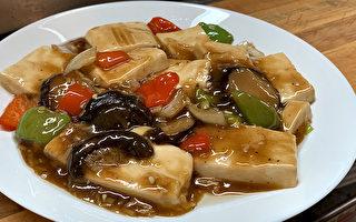 【大厨周叔】蚝油豆腐