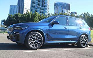 澳洲试驾:2020款宝马X5 油电混合动力SUV