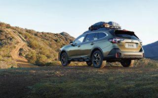湾区Stevens Creek Subaru:Outback再次升级