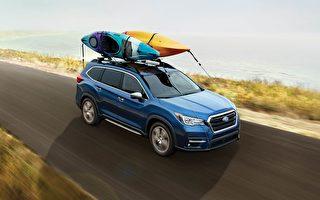 湾区Stevens Creek Subaru:高品质远行,承载更多的爱