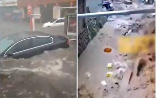 黄河第6号洪水形成 北方还将迎来台风